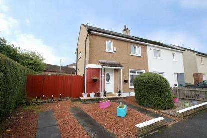 2 Bedrooms End Of Terrace House for sale in Oliphant Crescent, Busby, East Renfrewshire
