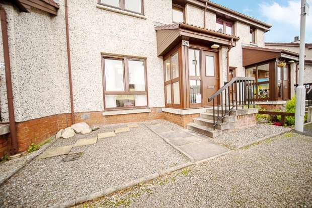 3 Bedrooms Terraced House for sale in Carnferg View, Aboyne, Aberdeenshire, AB34 5GF