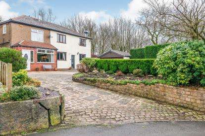 4 Bedrooms Semi Detached House for sale in Dobb Brow Road, Westhoughton, Bolton, Greater Manchester, BL5
