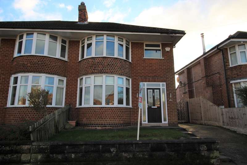 3 Bedrooms Semi Detached House for rent in Brackensdale Avenue, Mackworth , Derby