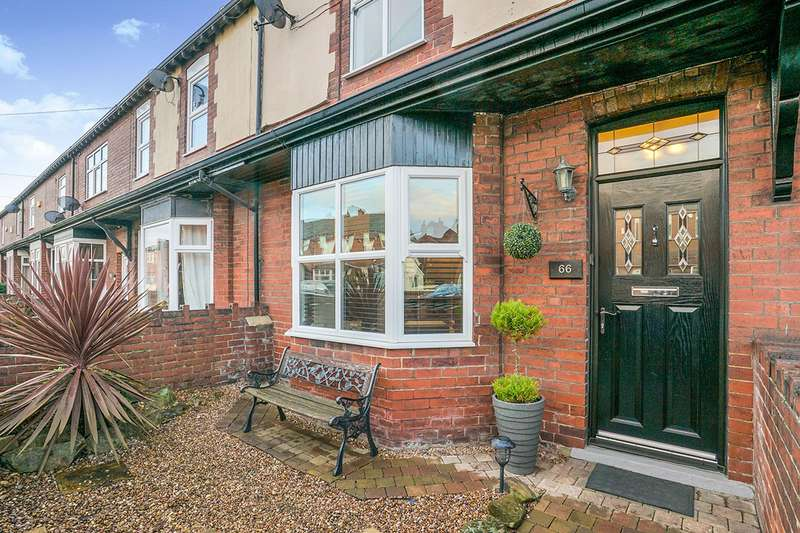 3 Bedrooms House for sale in Dalefield Road, Normanton, West Yorkshire, WF6