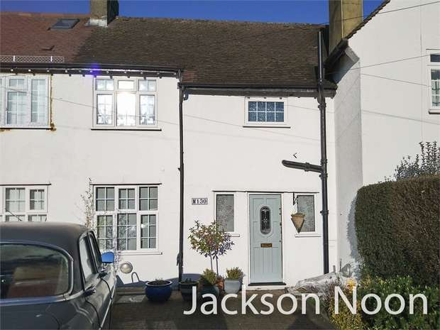 2 Bedrooms Terraced House for sale in Fullers Way South, Chessington
