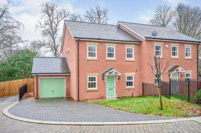 4 Bedrooms Semi Detached House for sale in Hilltop Mews, Newton Drive, Accrington, BB5