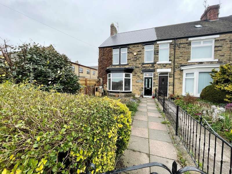 3 Bedrooms End Of Terrace House for sale in Redworth Road, Shildon