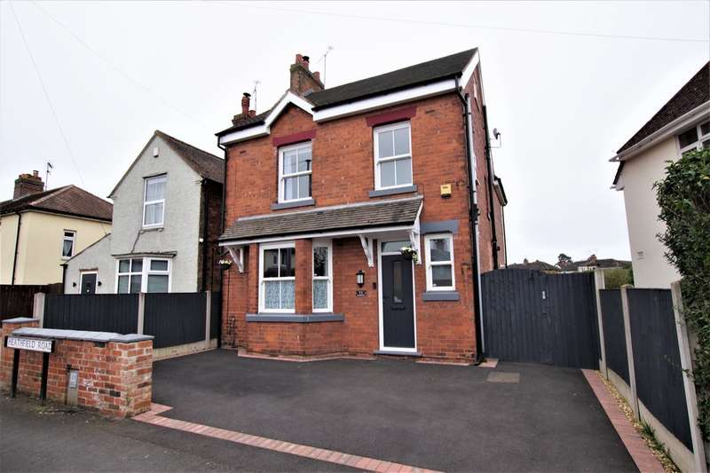 5 Bedrooms Detached House for sale in Heathfield Road, Uttoxeter