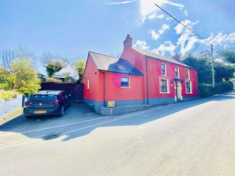 2 Bedrooms Cottage House for sale in David Street, St. Dogmaels, Cardigan, Pembrokeshire