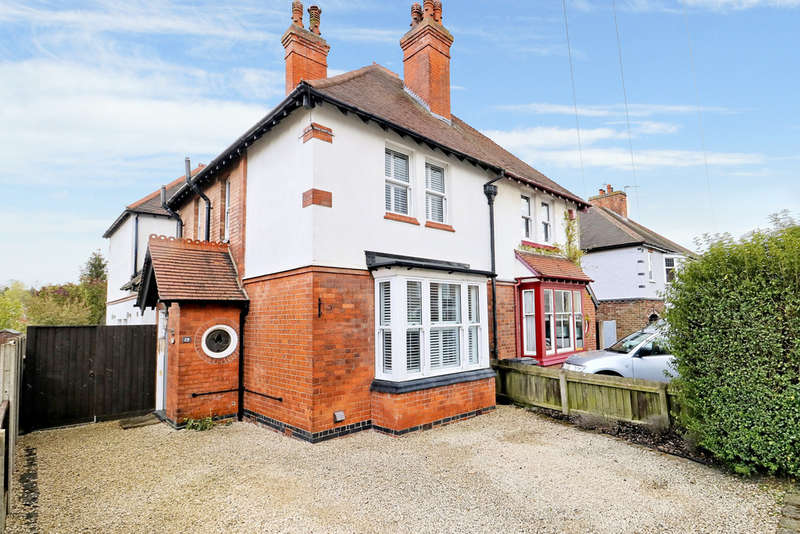 4 Bedrooms Semi Detached House for sale in Lower Packington Road, Ashby-de-la-Zouch
