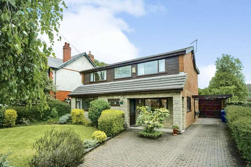 4 Bedrooms Detached House for sale in Gathurst Lane, Shevington, Wigan, Greater Manchester, WN6
