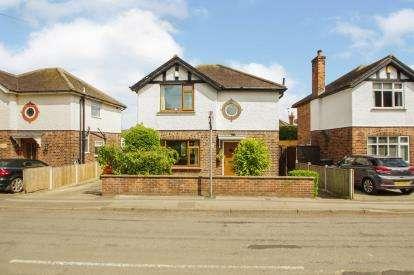 3 Bedrooms Detached House for sale in Station Road, Burton Joyce, Nottingham, Nottinghamshire