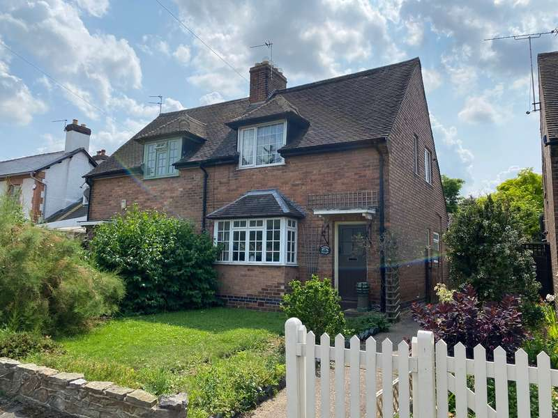3 Bedrooms Cottage House for sale in Rainbow Cottage, Gamston Village, West Bridgford, NG2 6NN