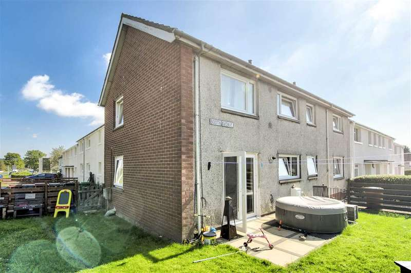 2 Bedrooms Apartment Flat for sale in Primrose Lane, Rosyth