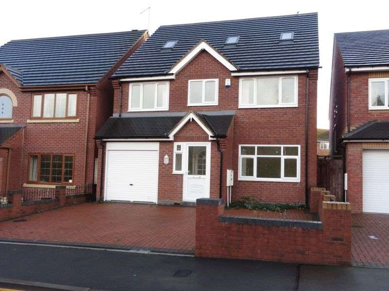 7 Bedrooms Detached House for sale in Old Park Lane, Oldbury