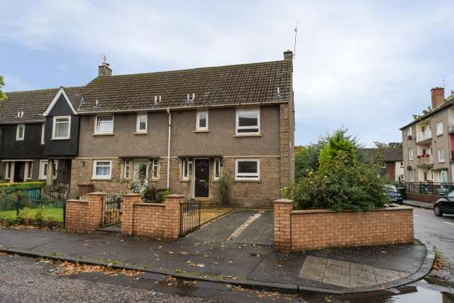 2 Bedrooms End Of Terrace House for sale in Niddrie Mill Drive, Edinburgh, EH15 3HB