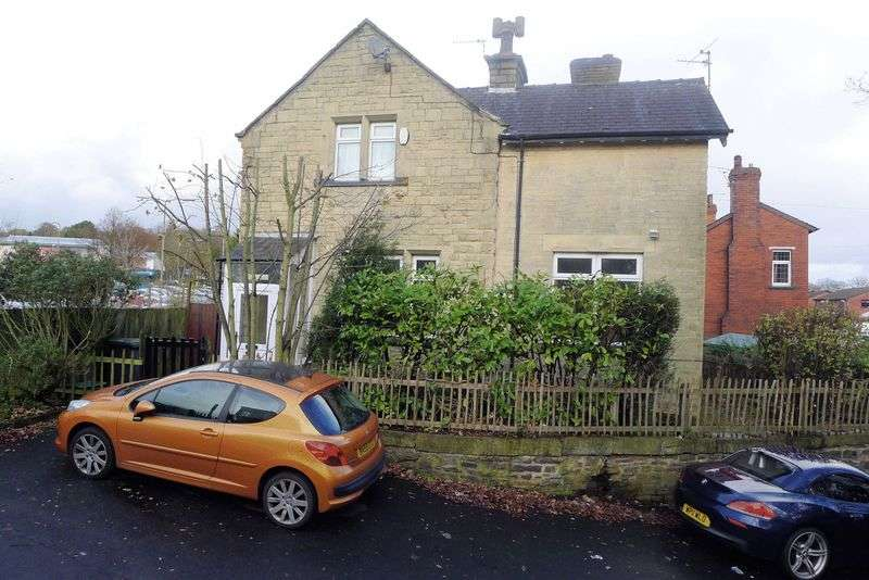 3 Bedrooms Detached House for sale in STATION HOUSE, HIGHER SHADY LANE, BROMLEY CROSS, BOLTON. BL7 9AQ.