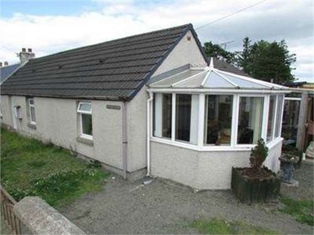 3 Bedrooms Semi Detached House for sale in Bridge of Marnoch, Huntly, Aberdeenshire
