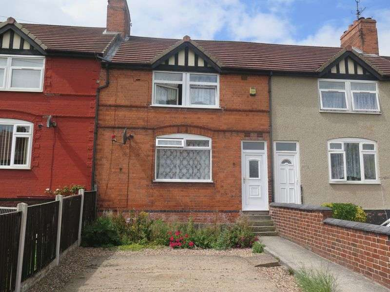 3 Bedrooms Terraced House for sale in Brunner Avenue, Shirebrook