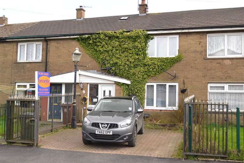 2 Bedrooms Terraced House for sale in Hillcrest Drive, Queensbury, Bradford