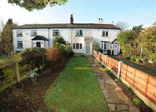 2 Bedrooms Cottage House for sale in 119 Higher Green Lane, Astley M29 7JA