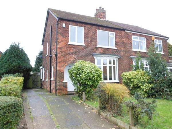 3 Bedrooms Semi Detached House for sale in Stockshill Road, Scunthorpe