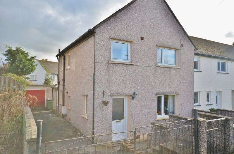 3 Bedrooms Terraced House for sale in Ghyll Bank, Little Broughton
