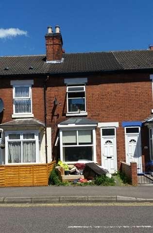 1 Bedroom Maisonette Flat for sale in 1 Bedroom First Floor Maisonette For Sale, Blackthorn Road, Stapenhill