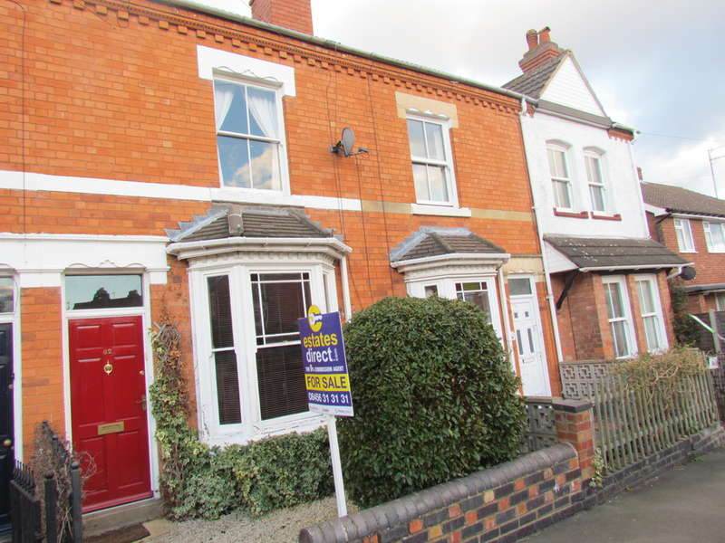 2 Bedrooms Terraced House for sale in Woolhope Road, Battenhall, Worcester, WR5