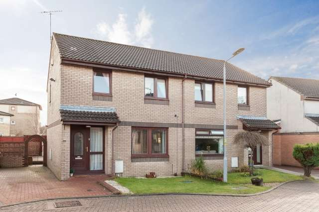 3 Bedrooms Semi Detached House for sale in Jura Drive, Old Kilpatrick, Glasgow, G60 5EH