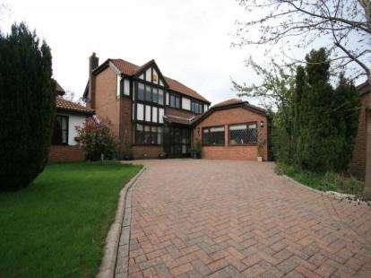 4 Bedrooms Detached House for sale in Harlech Close, Haslingden, Rossendale, Lancashire, BB4