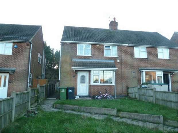 2 Bedrooms Semi Detached House for sale in Castle Drive, Somercotes, Alfreton, Derbyshire