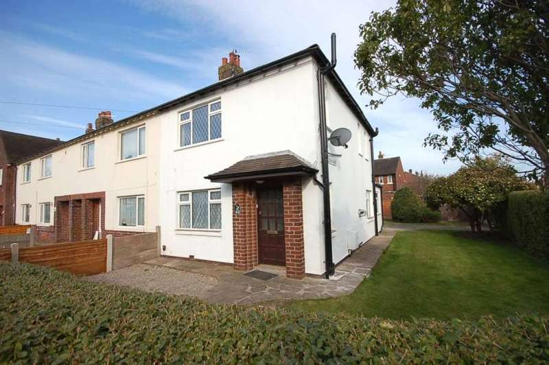 2 Bedrooms End Of Terrace House for sale in Queensway, Warton