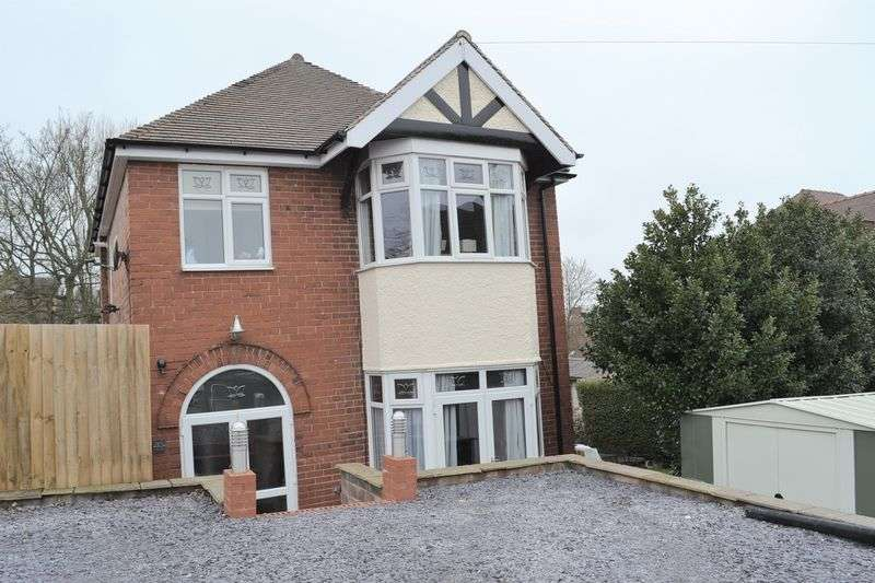3 Bedrooms Detached House for sale in Swadlincote