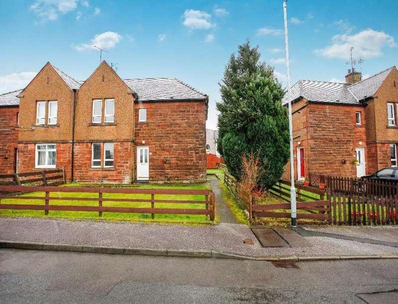 2 Bedrooms Flat for sale in Stark Crescent, Dumfries, DG2