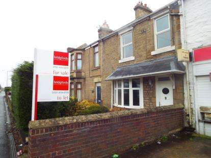 3 Bedrooms Terraced House for sale in Spout Lane, Concord, Washington, Tyne and Wear, NE37
