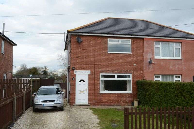 3 Bedrooms Semi Detached House for sale in Gatehouse Road, Goxhill