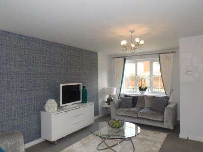 2 Bedrooms Flat for sale in Digby Court, Pike Drive, Birmingham, West Midlands