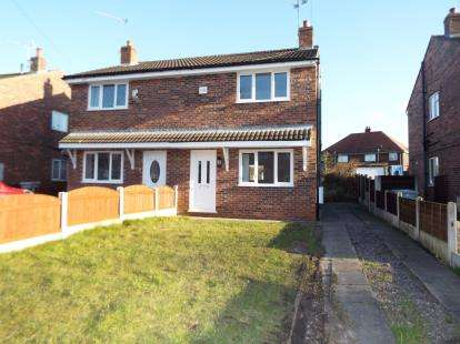 2 Bedrooms Semi Detached House for sale in Sorbus Drive, Crewe, Cheshire