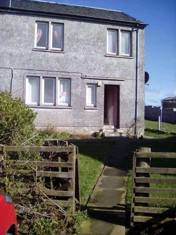 2 Bedrooms Terraced House for sale in REDUCED PRICE. 2 Bedroom House Ardview, Isle Of Islay