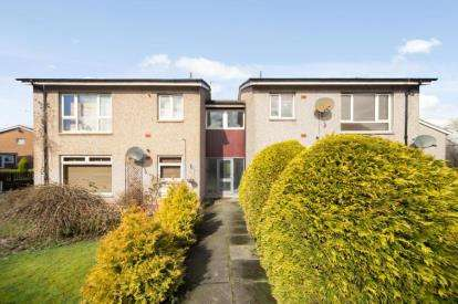 1 Bedroom Flat for sale in Sycamore Drive, Hamilton, South Lanarkshire