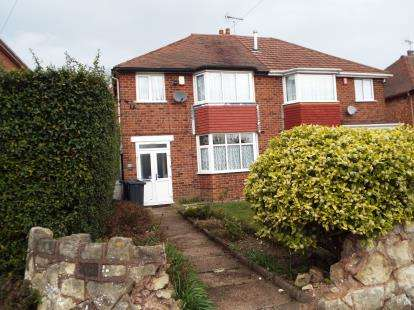 4 Bedrooms Semi Detached House for sale in Hamstead Hall Avenue, Birmingham, West Midlands
