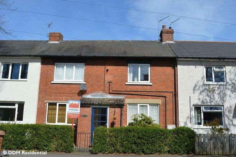 3 Bedrooms Terraced House for sale in East Parade, Brigg