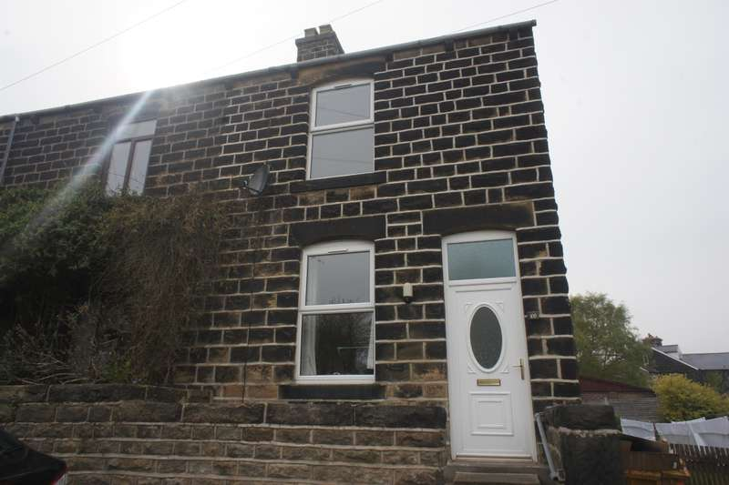 2 Bedrooms End Of Terrace House for sale in Stanley Road, Stocksbridge, Sheffield, S36 2FQ