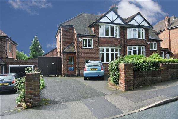 4 Bedrooms Semi Detached House for sale in Highgate Drive, Walsall