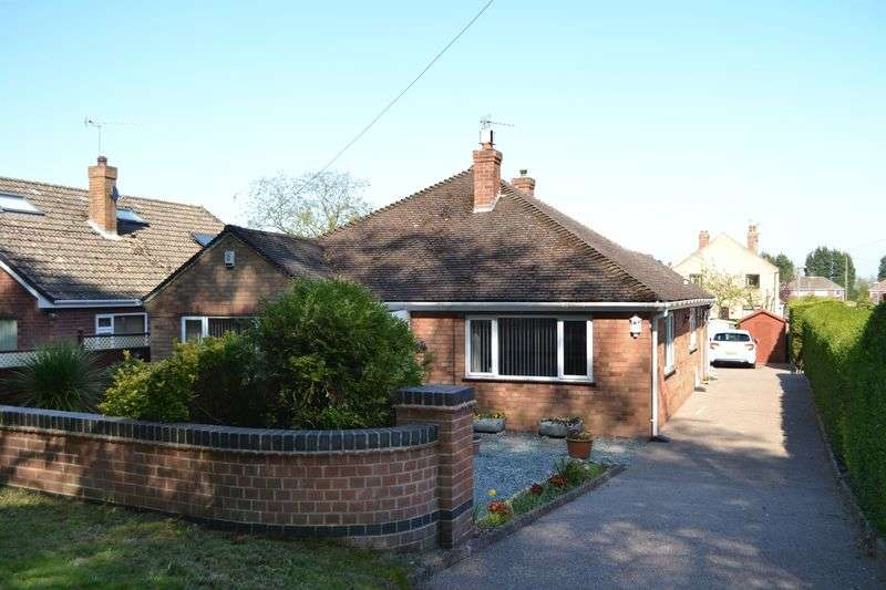 3 Bedrooms Detached Bungalow for sale in Appleby Lane, Broughton