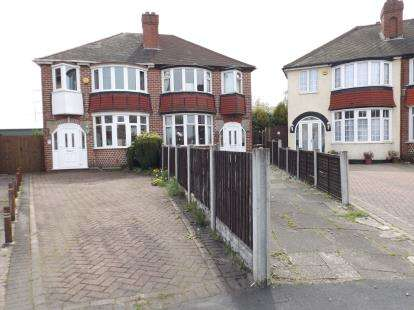 3 Bedrooms Semi Detached House for sale in Harrowby Place, Willenhall, West Midlands