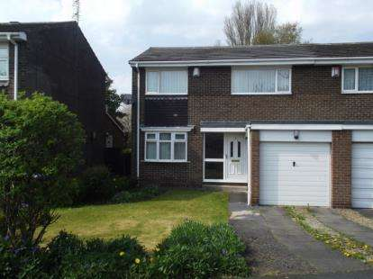 3 Bedrooms Semi Detached House for sale in Mitford Drive, Sherburn Village, Durham, DH6