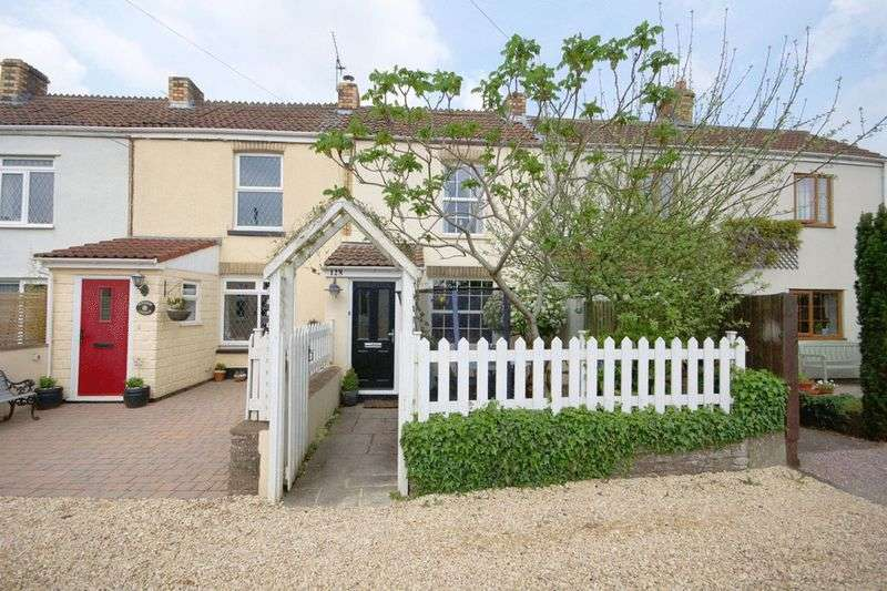 2 Bedrooms Terraced House for sale in 128 Park Lane, Frampton Cotterell, Bristol BS36 2ER