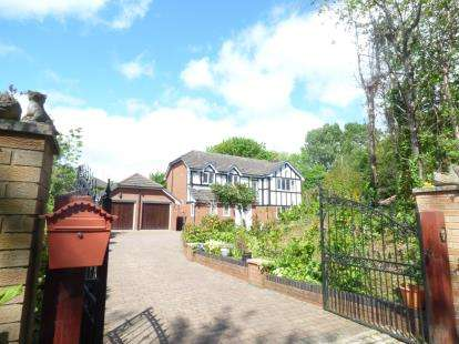 4 Bedrooms Detached House for sale in Gardenia Grove, Liverpool, Merseyside, L17