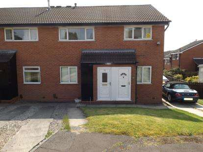 2 Bedrooms Flat for sale in Stone Hill Drive, Blackburn, Lancashire