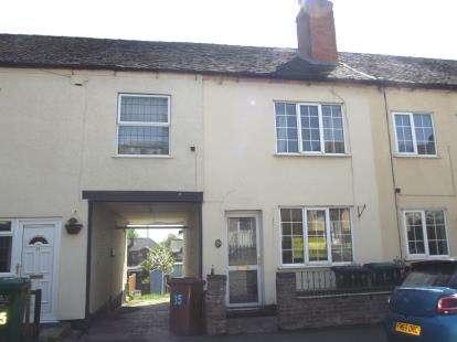 3 Bedrooms Semi Detached House for sale in Bernard Street, Woodville, Swadlincote, Derbyshire