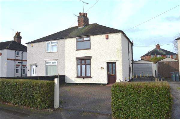 2 Bedrooms Semi Detached House for sale in Upper Milehouse Lane, Milehouse, Newcastle-under-Lyme